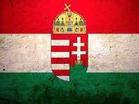 ÜNNEPI RAJZ- ÉS ESSZÉPÁLYÁZAT a magyar zászló és címer megünneplésére